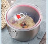 帶蓋大號不銹鋼泡面碗學生便當盒速食麵碗帶柄防燙大容量湯碗飯碗 一件免運