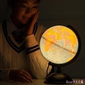 110v 地球儀帶燈 高清教學擺件高25cm兒童生日禮物 DR21783【Rose中大尺碼】