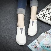 加大碼帆布鞋女平底鞋女大碼休閒鞋低幫板鞋一腳蹬【時尚大衣櫥】