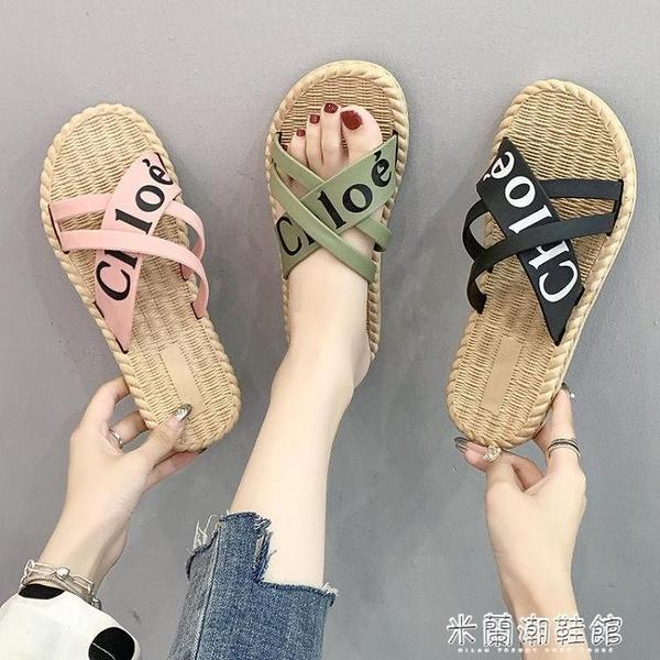 草編鞋 新款拖鞋女夏外穿時尚百搭韓版ins網紅熊底沙灘時尚女拖鞋 快速出貨