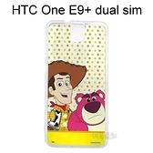 迪士尼透明軟殼 [點點] 胡迪&熊抱哥 HTC One E9+ dual sim (E9 Plus)【Disney正版授權】