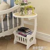 小桌子 歐式現代茶幾簡約臥室迷你床頭小圓桌子客廳圓形休閒小茶幾小戶型YTL