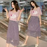 微購【A4348】亮片字母拼接網紗連身裙 XL-5XL