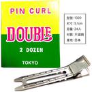 ◇天天美容美髮材料行◇ 日本DOUBLE 平卡夾(24入) 1020 [43020] 沙龍級