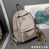 雙肩包女背包2020新款潮韓版牛津布夏時尚百搭女士旅行小包包