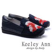 ★2017秋冬★Keeley Ann設計美學~拼接滿鑽扶桑花全真皮平底懶人休閒鞋(藍色)