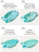 嬰兒洗澡盆可坐躺新生兒用品寶寶浴盆大號兒童幼兒沐浴桶加大浴盆