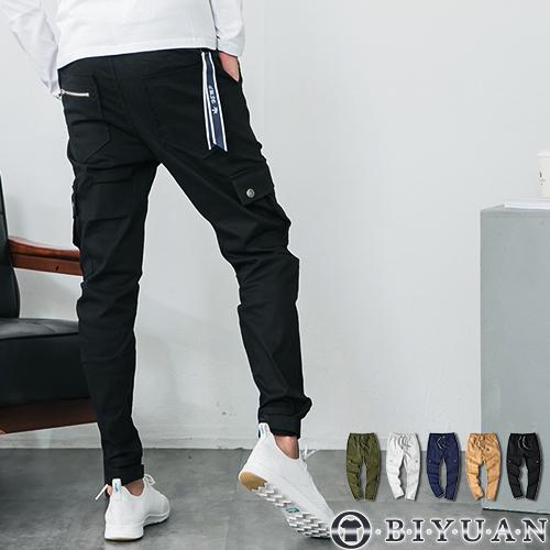 魔鬼氈束口 休閒褲【OBIYUAN】多口袋 彈性長褲 工作褲 共5色【T88902】