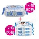 Baan 貝恩 嬰兒保養柔濕巾(80抽X12包(4串)+20抽X12包(4串))【佳兒園婦幼館】