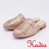 kadia.復古流蘇造型拖鞋(9608-20玫瑰金)