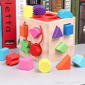 寶寶玩具 0-1-2-3周歲男女孩嬰幼兒早教益智力積木兒童啟蒙可啃咬艾美時尚衣櫥