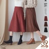 長裙 純色斜紋絨質料後鬆緊A字傘擺過膝裙-BAi白媽媽【191148】