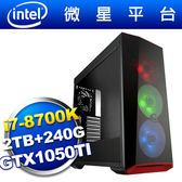 微星Z370平台【龍霸英雄】i7六核GTX1050TI獨顯SSD電玩機