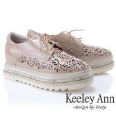★2019春夏★Keeley Ann魔法秘密 真皮透視造型厚底牛津鞋 (杏色) -Ann系列