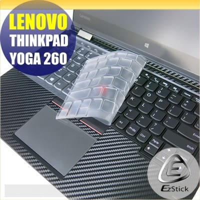 【Ezstick】Lenovo ThinkPad YOGA 260 系列 專用奈米銀抗菌TPU鍵盤保護膜