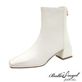 短靴 俐落剪裁經典素面短靴(米)*BalletAngel【18-7038mi】【現+預】