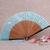 扇子 中國風古典扇子日式和風櫻花真絲女式絹扇古風摺扇隨身流蘇  七夕禮物