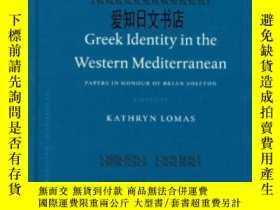 二手書博民逛書店【罕見】Greek Identity In The Wester