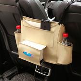 車載置物袋 汽車座椅間儲物網兜車載收納袋掛袋多功能椅背置物盒車內用紙巾包 4色