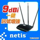 [富廉網] netis WF2409HP 旗艦黑極光無線寬頻分享器