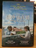 影音專賣店-E12-046-正版DVD*電影【法外見真情】-刺蝟的優雅-愛莉安阿斯卡里德*未婚妻的漫長等待-