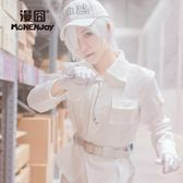 白細胞cosplay假發白色工作細胞cos白血球【不二雜貨】