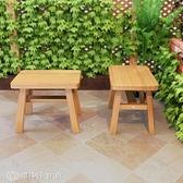 凳子 索樂小木凳板凳竹凳矮換鞋穿鞋凳子成人家用客廳實木兒童小孩夏涼  YJT【【全館免運】】