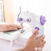 縫紉機家用迷你小型全自動多功能吃厚手持微型台式電動家用縫衣機『摩登大道』