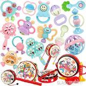 嬰兒玩具0-1歲幼兒牙膠搖鈴 3-6-12個月新生兒寶寶手搖鈴牙膠玩具    琉璃美衣