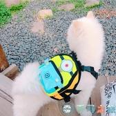 寵物自己背的包牽引背包狗狗夏牽繩套裝胸背帶自背包【千尋之旅】