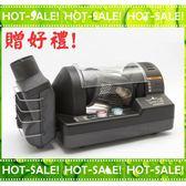 《贈$1580吐司機+詢價打$折》Tiamo CBR101 小型營業/家用 熱風滾筒 咖啡生豆烘培機 烘豆機 (HG6414)