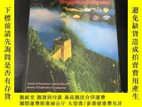 二手書博民逛書店expanded罕見abstracts gps.seg2004