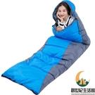 戶外露營睡袋成人野營加厚單雙人保暖防寒【創世紀生活館】