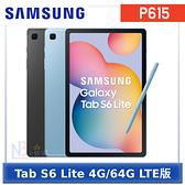 Samsung Galaxy Tab S6 Lite 【送皮套防護3好禮】 10.4吋 平板 P615 (4G/64G) LTE版