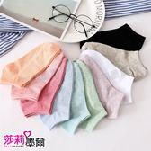 夏季糖果色襪子✿素色隱形襪 船型襪 短襪 棉質襪子女 淺口女襪子女生襪子