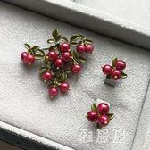 銀針配飾 Vintage銅鑄蔓越莓天然淡水珍珠復古胸針花耳釘套裝 LN112 【雅居屋】