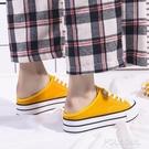 厚底鞋 內增高半拖帆布鞋新款無后跟懶人鞋女一腳蹬鬆糕厚底小白托鞋 夏季新品