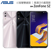 ASUS ZenFone 5Z (ZS620KL 6G/128G) 6.2 吋超廣角AI雙鏡夜拍旗艦手機