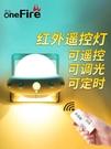 遙控小夜燈充電臥室睡眠睡覺柔光兒童臺燈嬰兒喂奶護眼插座插電款