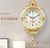 掛鐘 歐式鐘表創意掛鐘搖擺時尚掛墻掛表靜音客廳時鐘石英鐘家用【毛菇小象】