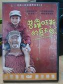挖寶二手片-F17-055-正版DVD*電影【普羅旺斯的夏天】-尚雷諾*安娜賈利安納