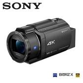 SONY 4K數位攝影機 FDR-AX43 公司貨 109/8/16前註冊贈腳架+長效電池+座充+吹球清潔組