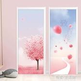 木門貼 加厚門貼紙裝飾個性創意北歐整張自粘木門翻新衣櫃房門衛生間臥室 有緣生活館