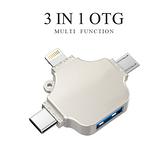 阿金諾IC-3959 三合一OTG轉接頭 iphone ipad 隨身碟相機鍵盤滑鼠 手機平板筆電HUB 多功能OTG