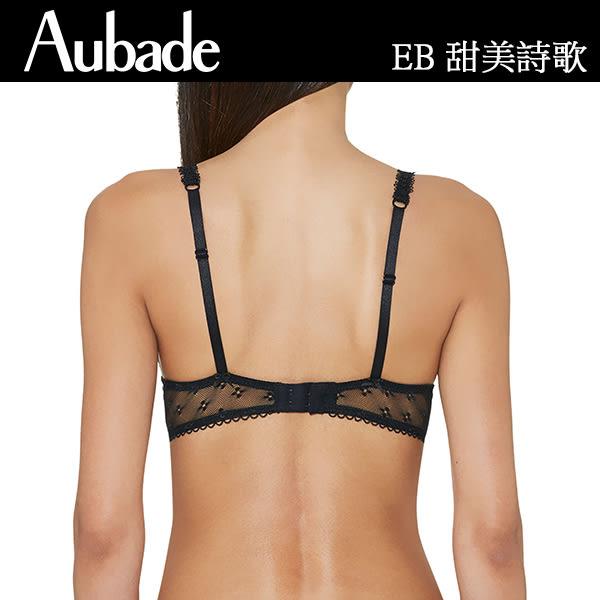 Aubade-甜美詩歌B-D蕾絲有襯內衣(黑)EB