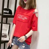 2018夏裝新款大碼純棉短袖t恤女士韓版寬鬆顯瘦學生半袖上衣服潮第七公社