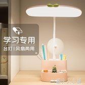 可充電式LED台燈護眼書桌小學生宿舍用學習專用兒童寫字插電兩用 錢夫人小鋪