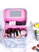 化妆包—化妝包大容量品收納箱便攜網紅手提多功能盒簡約ins小號少女同款 依夏嚴選