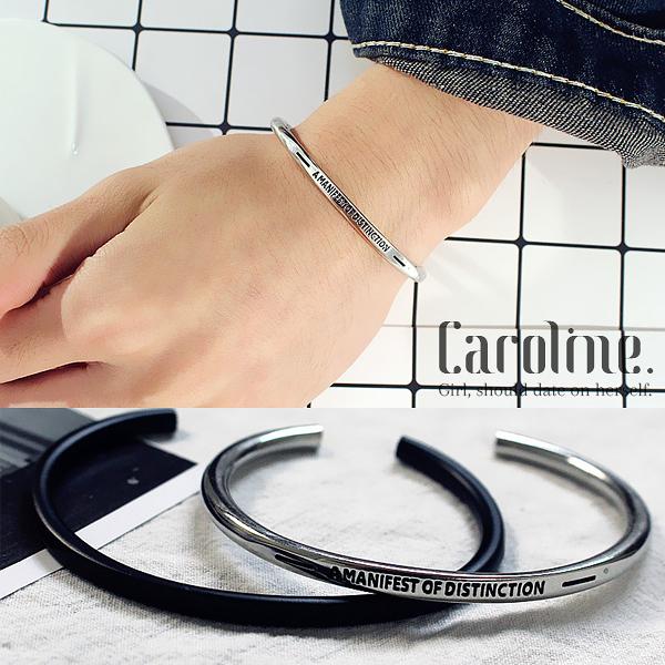 《Caroline》★流行時尚韓國流行權志龍GD同款男女開口時尚手環69692