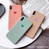 愛心蘋果8plus手機殼iPhonex矽膠iPhonexs max全包6/6s防摔xr女7【快速出貨】